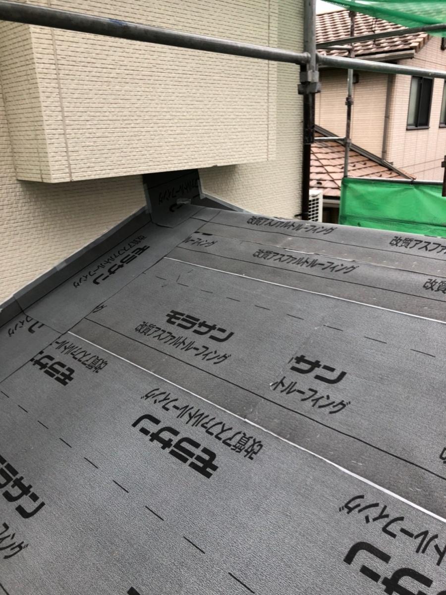 下屋根ルーフィング施工