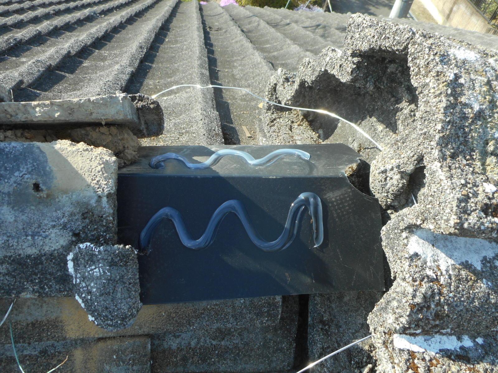 セメント瓦補修の写真