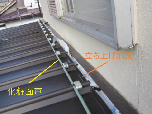 壁際の屋根の写真