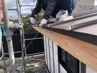 軒先屋根施工の写真