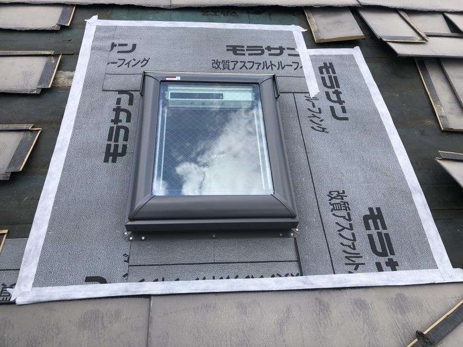 新しい天窓