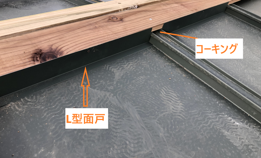 仙台市太白区 棟交換施工中現場で棟板金材を取り付けていきます