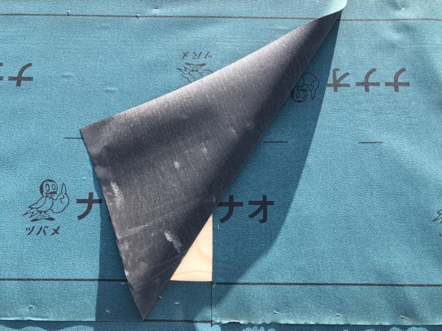 防水紙の写真